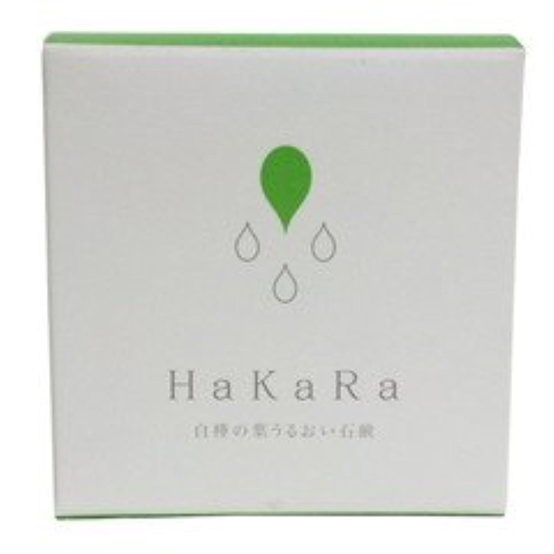 ハカラ化粧石鹸80g