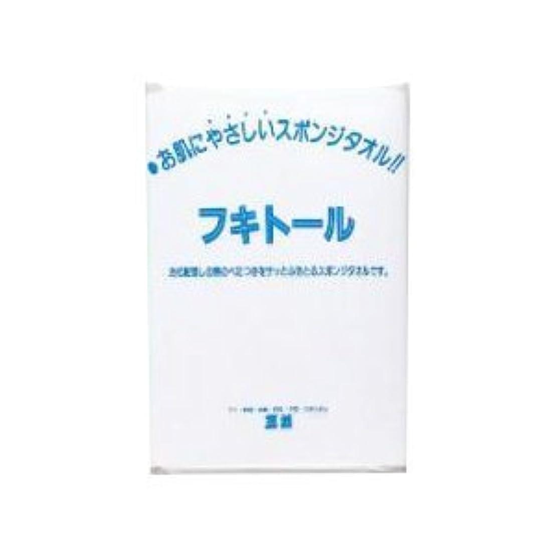 掘るスペル財団フキトール(スポンジタオル)【三善】