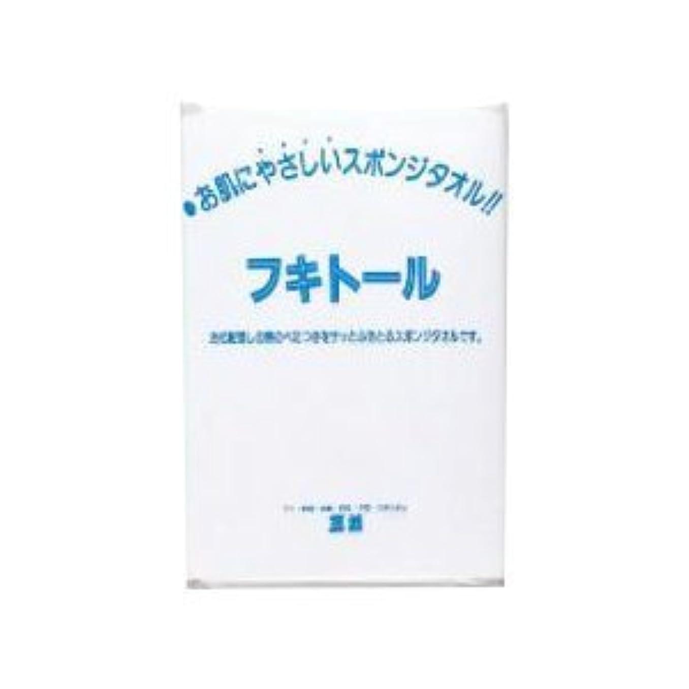有利謎メルボルンフキトール(スポンジタオル)【三善】