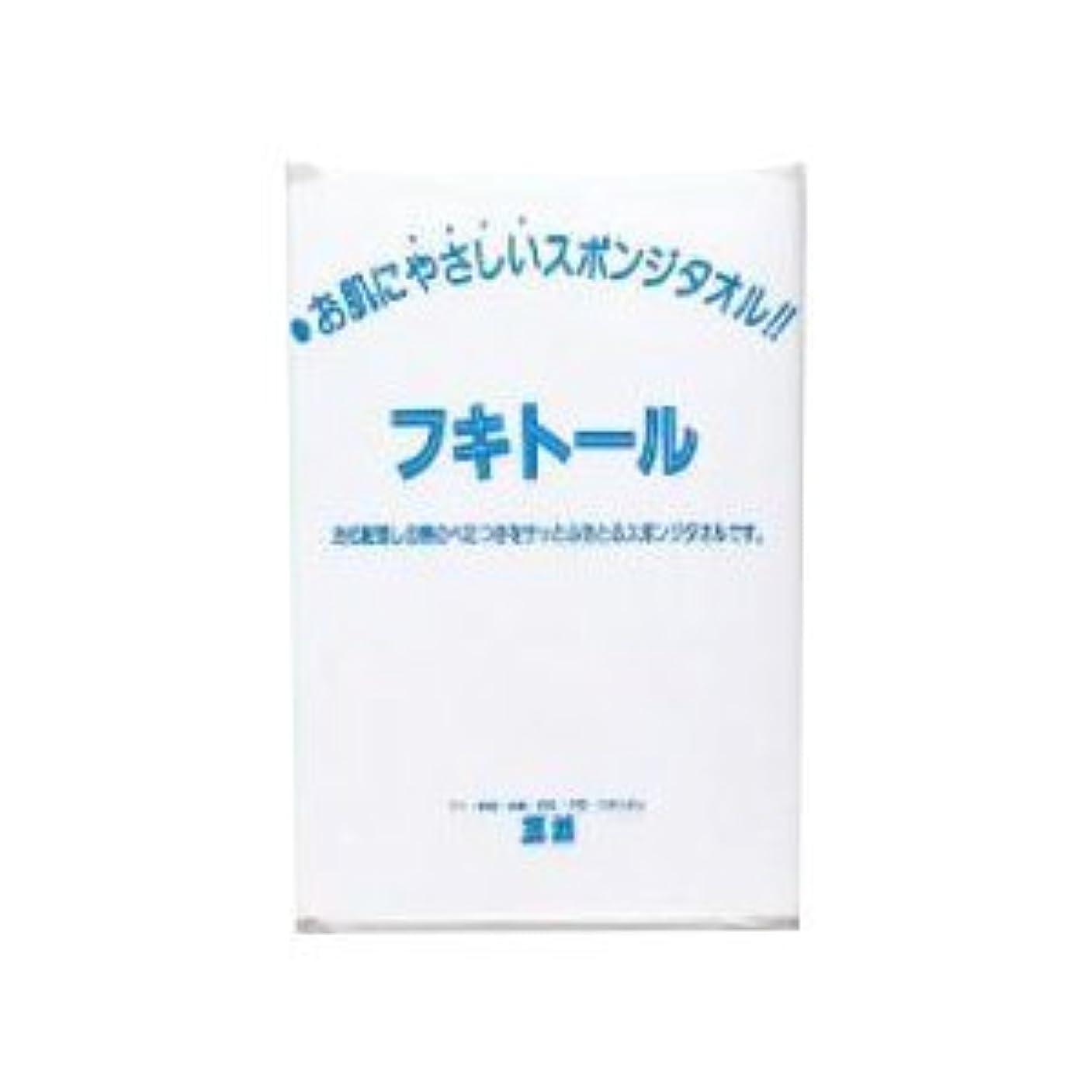 炭水化物経由で結婚したフキトール(スポンジタオル)【三善】