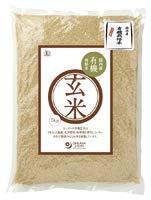 オーサワジャパン 有機玄米(国内産) 5kg×8個