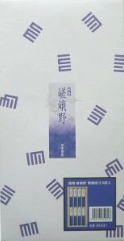 日本香堂 銘香嵯峨野桐箱短8入包装品