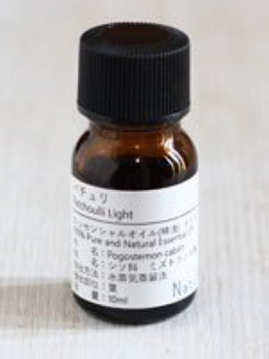 ペックワーム残酷Natural蒼 カユプテ/エッセンシャルオイル 精油天然100% (30ml)