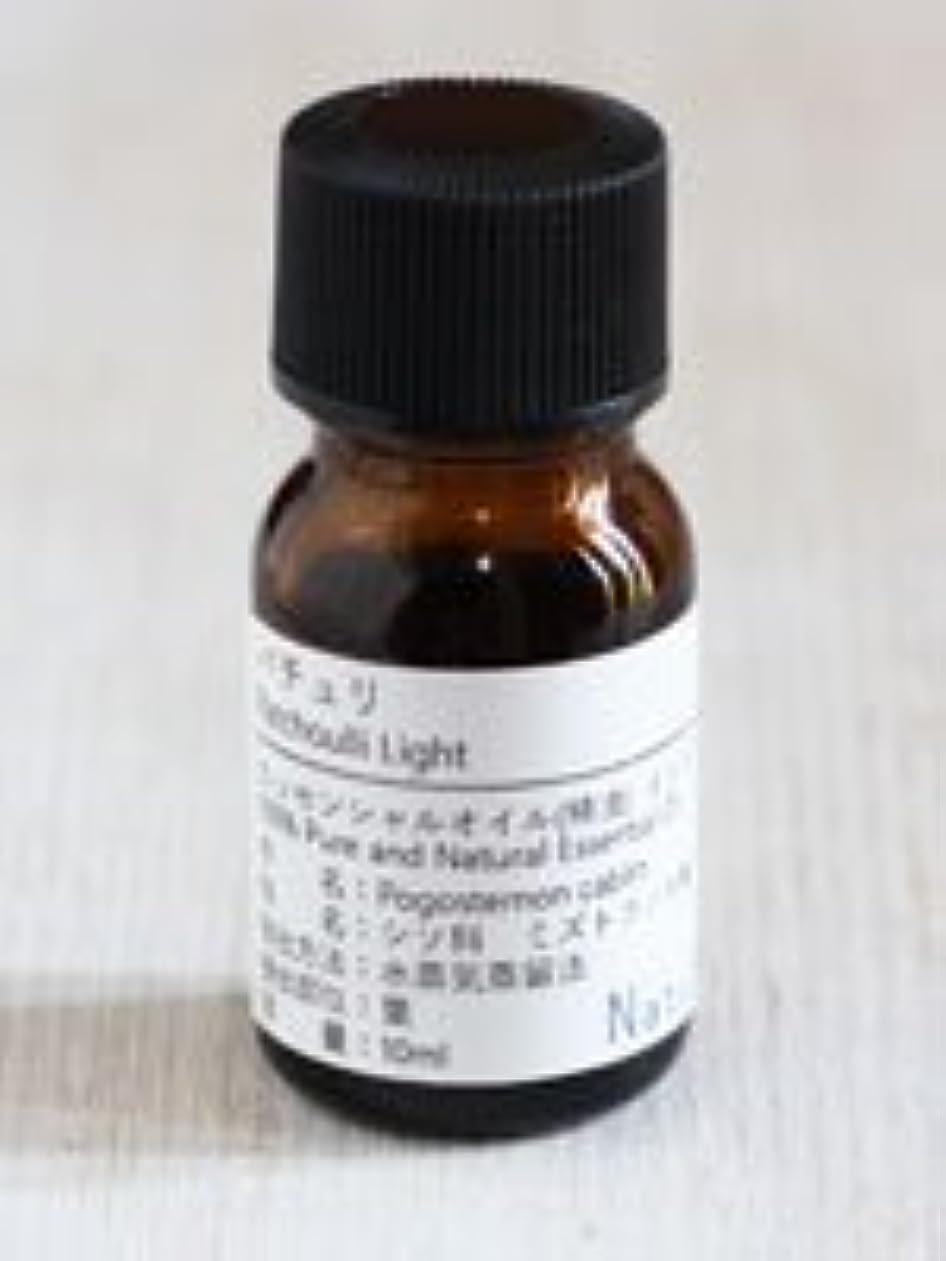 攻撃的オピエートエンジンNatural蒼 カユプテ/エッセンシャルオイル 精油天然100% (30ml)