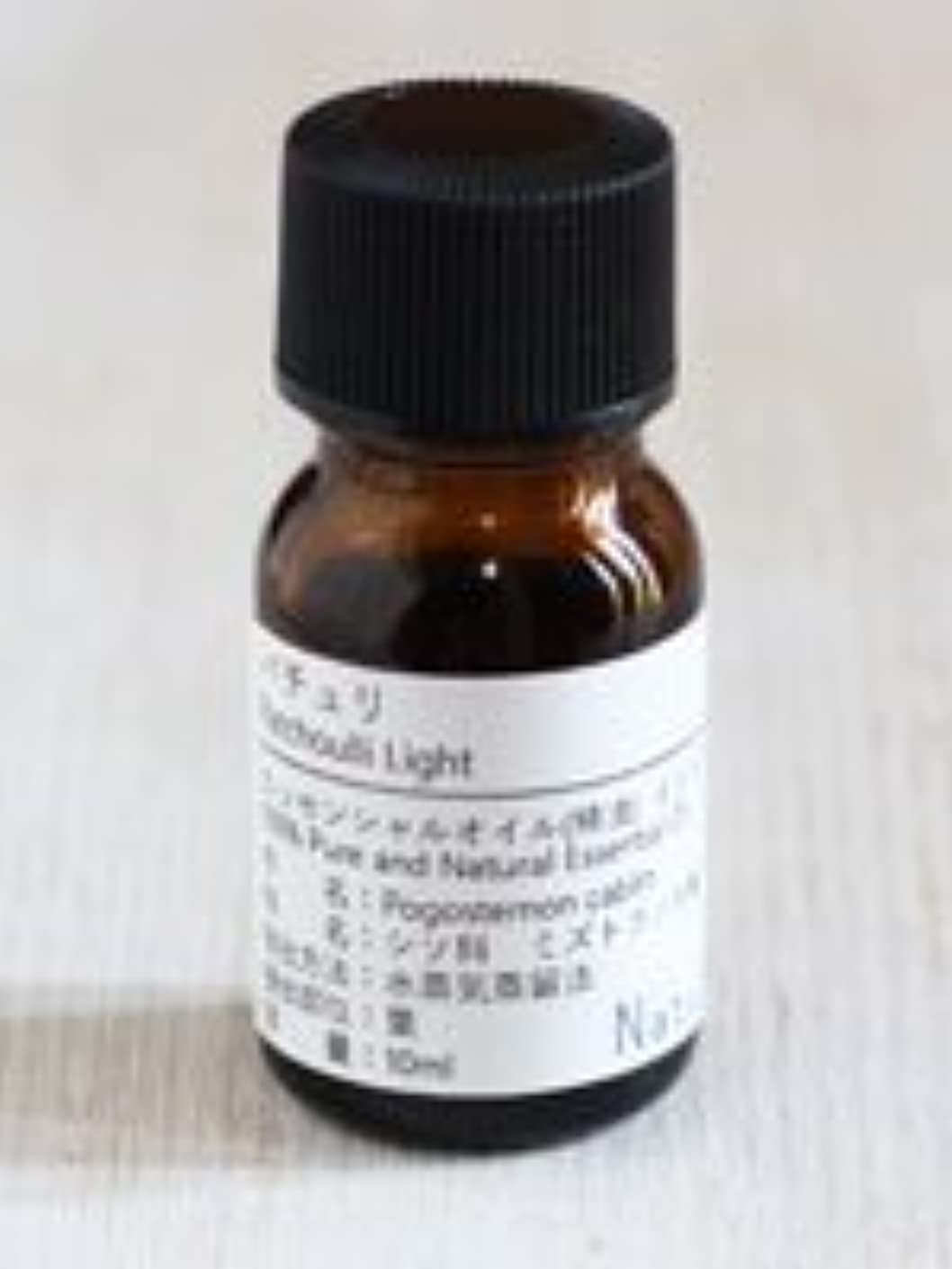 シンジケート豪華な上げるNatural蒼 カユプテ/エッセンシャルオイル 精油天然100% (30ml)