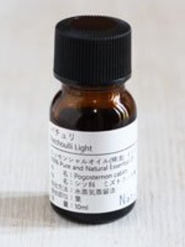ぶどうリムハウスNatural蒼 カユプテ/エッセンシャルオイル 精油天然100% (30ml)