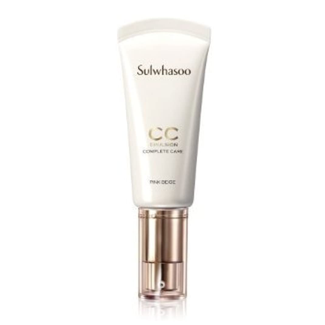 割れ目採用する安全でないSulwhasoo CC Emulsion BB Cream Blemish Balm #02 Medium Beige[並行輸入品]