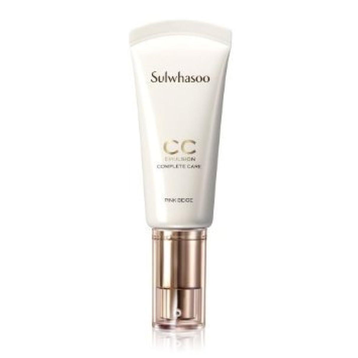 器用空多用途Sulwhasoo CC Emulsion BB Cream Blemish Balm #02 Medium Beige[並行輸入品]