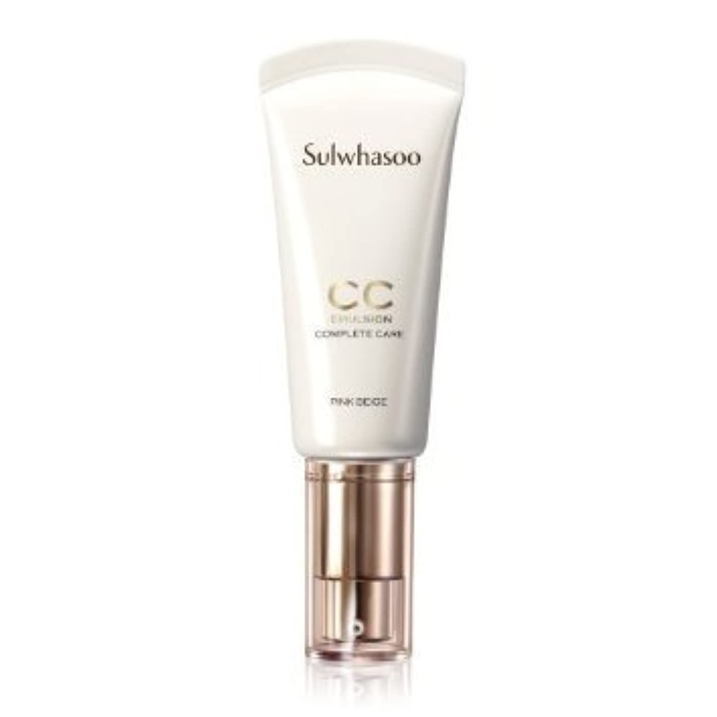 付ける改善する霜Sulwhasoo CC Emulsion BB Cream Blemish Balm #02 Medium Beige[並行輸入品]