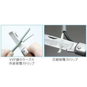 HOZAN 電工ナイフ