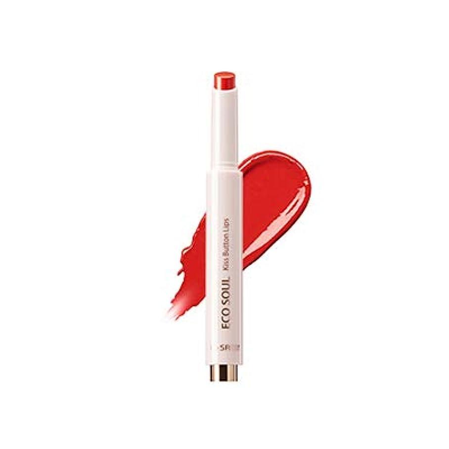 意識的クリスマスカレンダーthe SAEM ザセム エコソウルキスボタンリップス&リップスマット Eco Soul Kiss Button Lips & Lips Matte 韓国コスメ (03-Cool Smile-new)