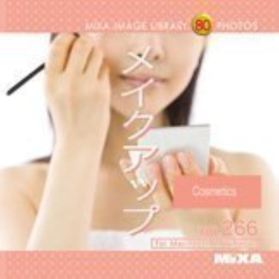 販売員地元夜間MIXA IMAGE LIBRARY Vol.266 メイクアップ