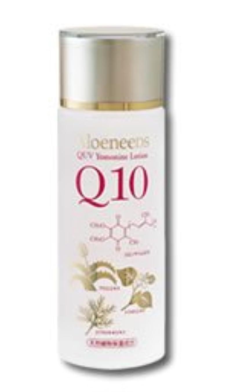 同等のする瀬戸際Aloeneeds アロニーズ QUV ヨモニン(化粧水) 120ml