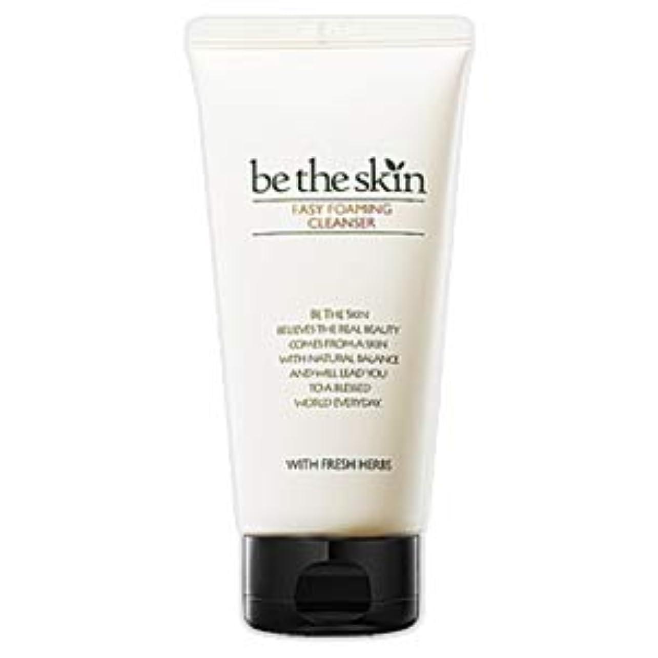 スクラブ周術期アスレチックbe the skin イージー フォーミング クレンザー / Easy Foaming Cleanser (150g) [並行輸入品]