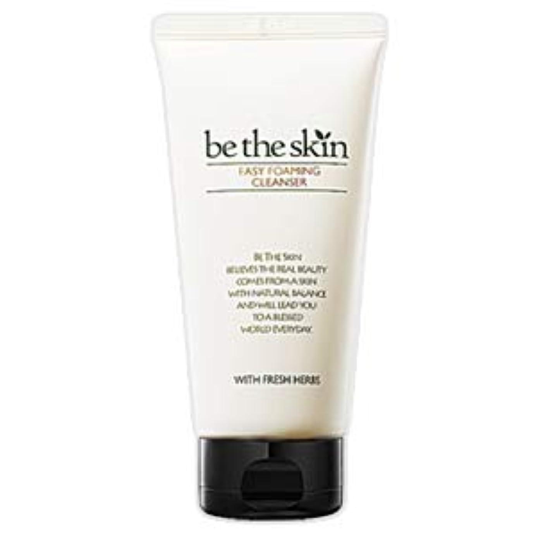 と闘う特許レンダーbe the skin イージー フォーミング クレンザー / Easy Foaming Cleanser (150g) [並行輸入品]