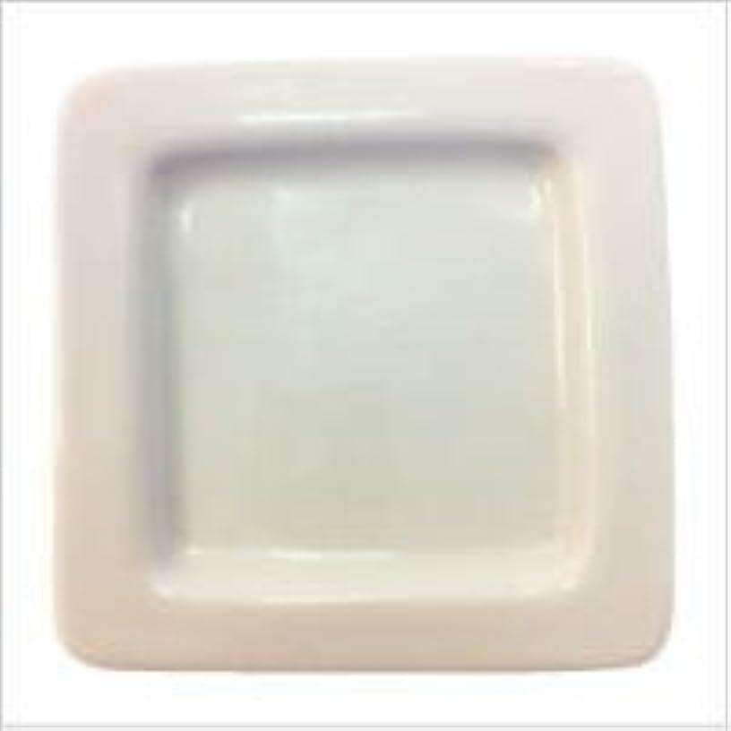 割れ目出力接続生活の木 キューブ用精油皿