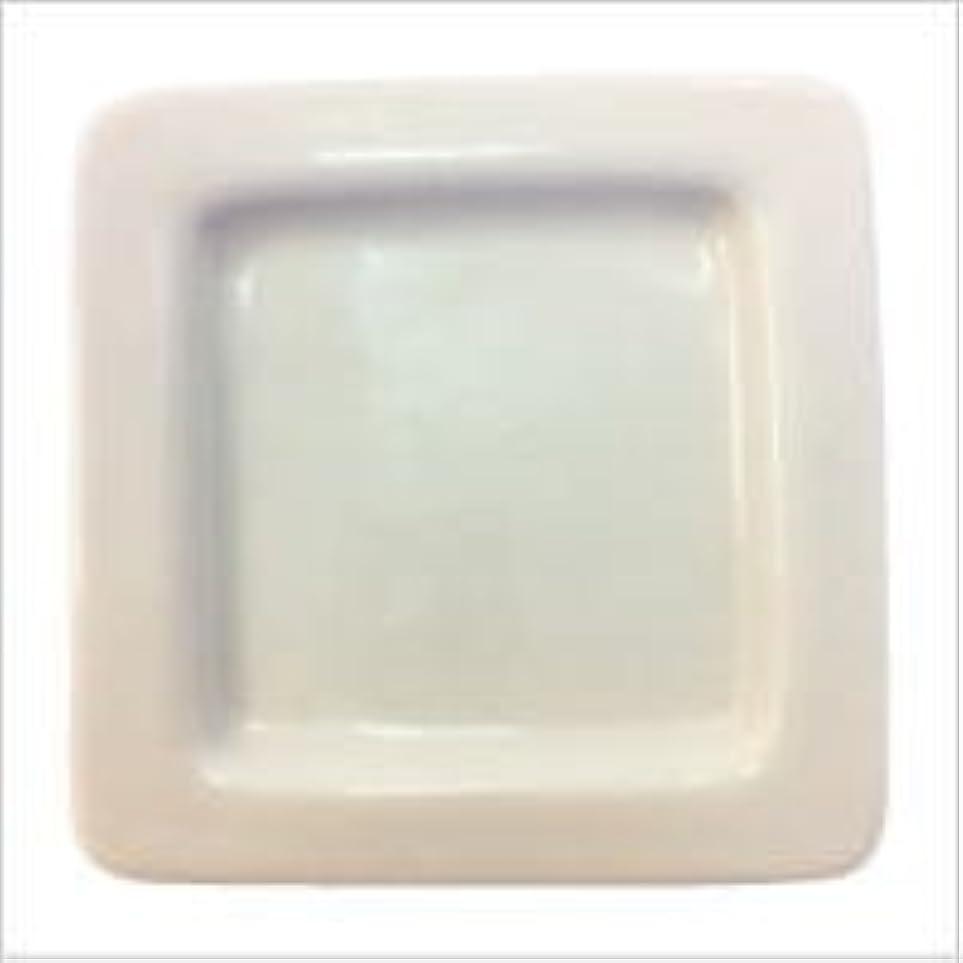 トーナメント補う高音生活の木 キューブ用精油皿