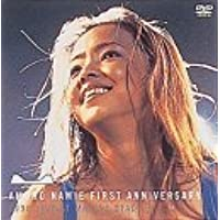 AMURO NAMIE FIRST ANNIVERSARY 1996 LIVE AT MARINE STADIUM