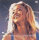 AMURO NAMIE FIRST ANNIVERSARY 1996 LIVE AT MARINE STADIUM[AVBD-91023][DVD]