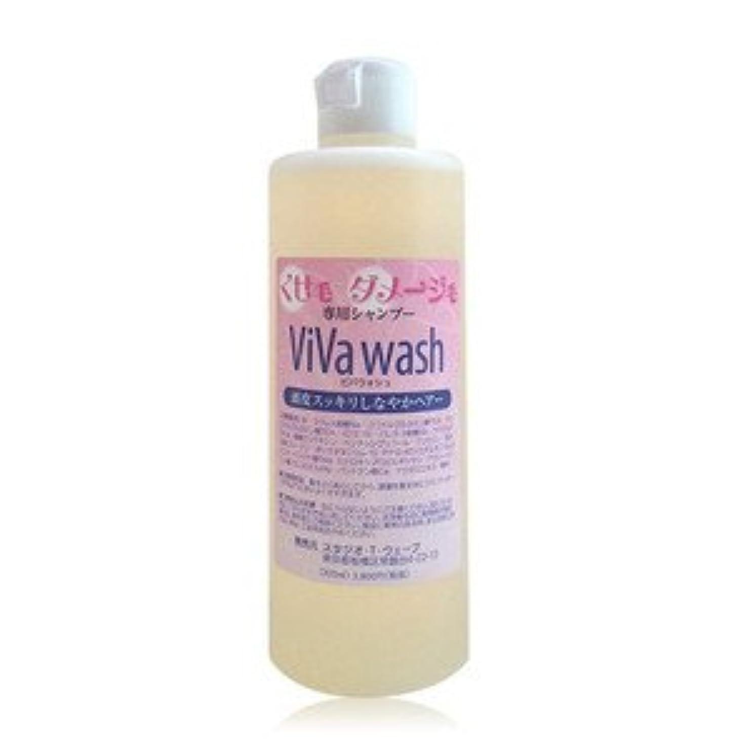 VIVA WASH