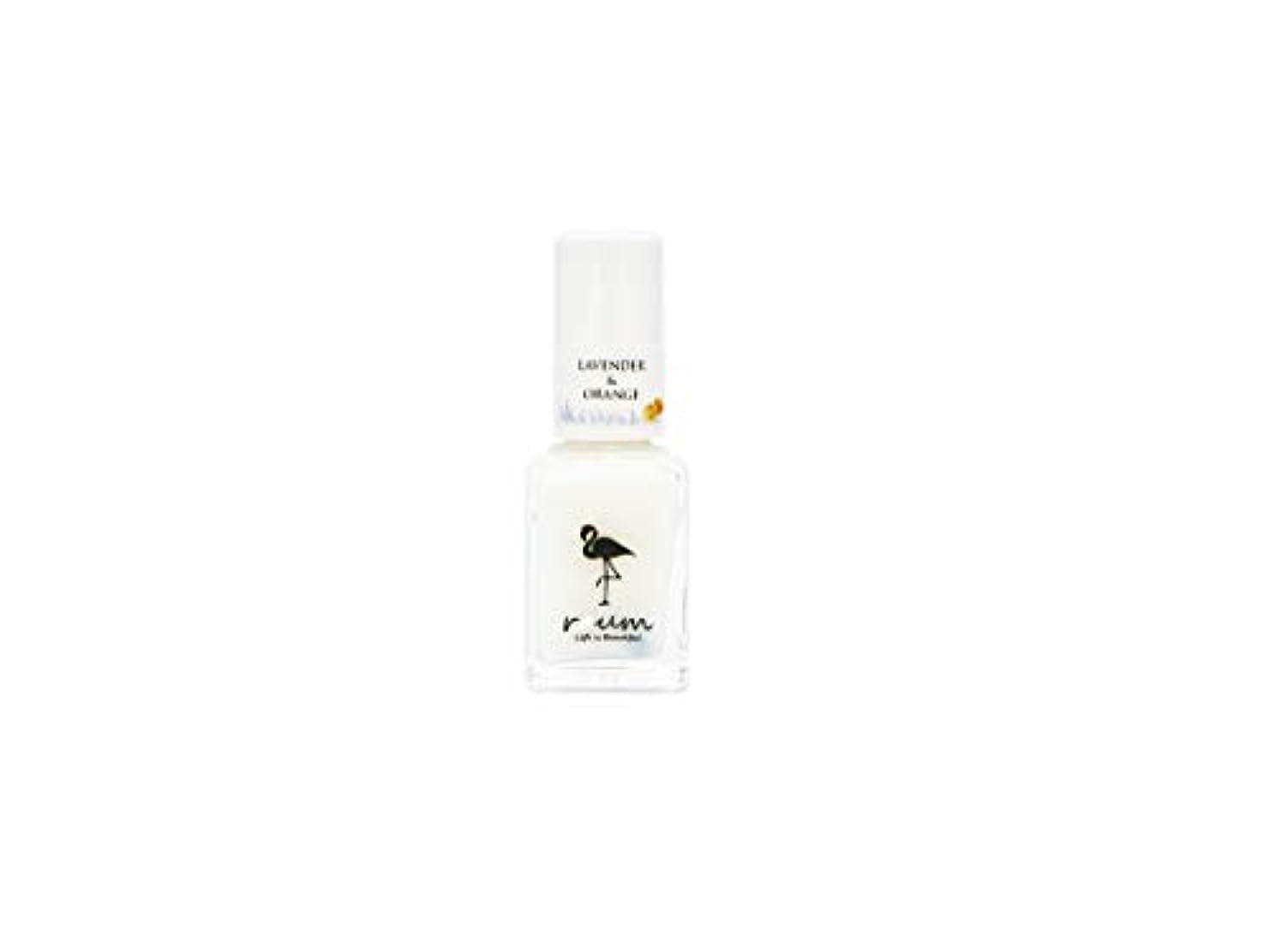 電気的警官グレードraum WATER CARE-NAIL WN-0026 ベース&トップコート ラベンダー&オレンジの香り(精油入り)