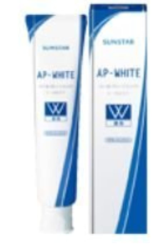 慈善証言勝つ薬用APホワイトペースト リフレッシュミント 110g×5個
