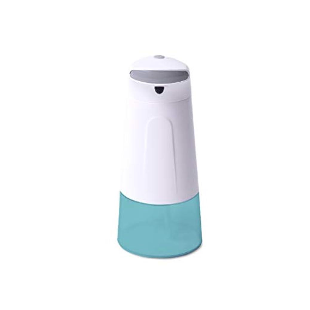 せっけん ソープディスペンサー泡センサーソープディスペンサー自動ソープボックス家庭用洗面台液体アウトレットセットバスルームハンドサニタイザーボックスソープ/シャンプー/ローションシャワー 新しい