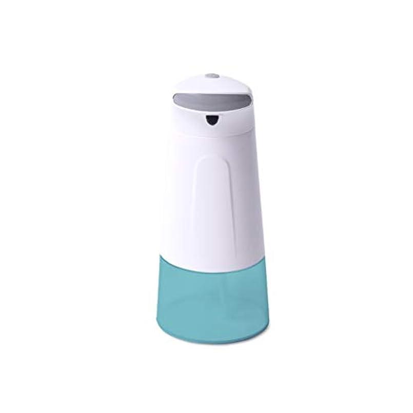 控える拾う対抗せっけん ソープディスペンサー泡センサーソープディスペンサー自動ソープボックス家庭用洗面台液体アウトレットセットバスルームハンドサニタイザーボックスソープ/シャンプー/ローションシャワー 新しい