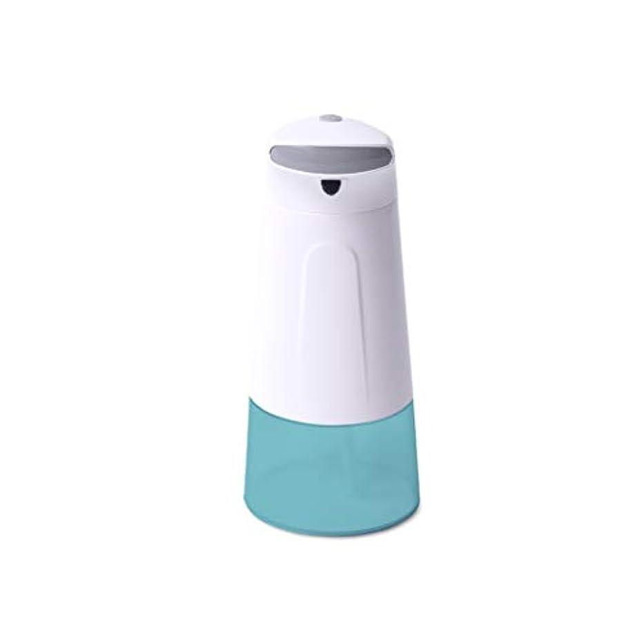 スーダン気づくなる難民せっけん ソープディスペンサー泡センサーソープディスペンサー自動ソープボックス家庭用洗面台液体アウトレットセットバスルームハンドサニタイザーボックスソープ/シャンプー/ローションシャワー 新しい