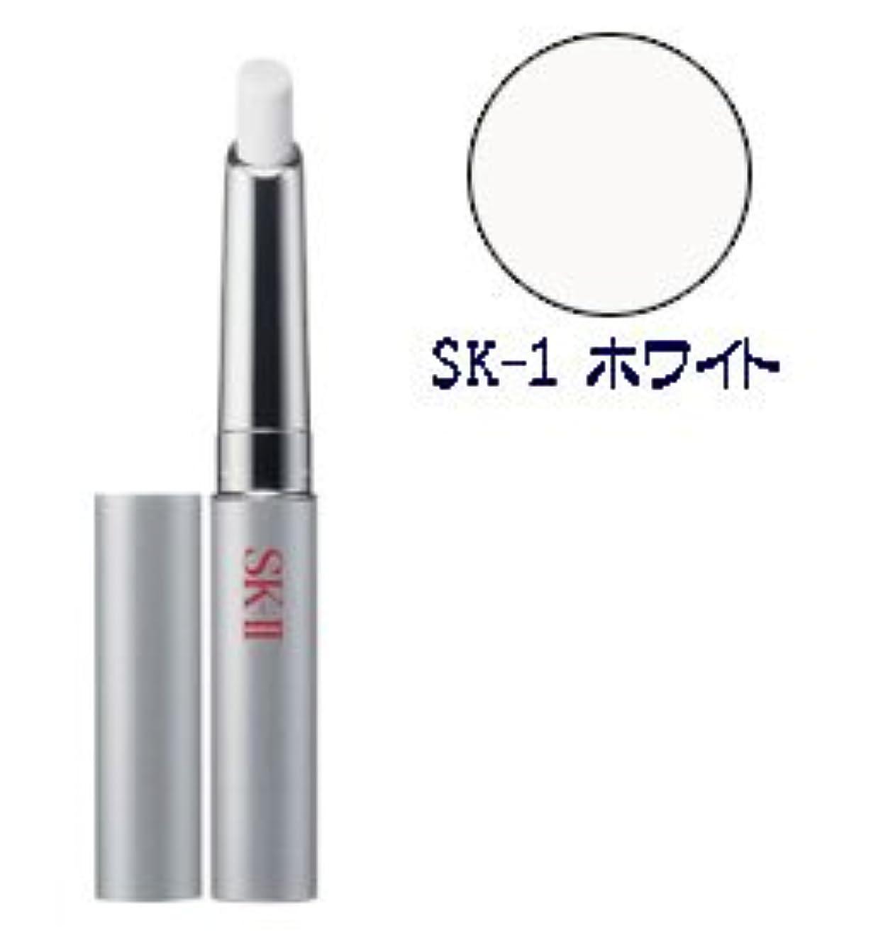 建設適応バクテリアSK-II ホワイトニングスポッツイレイス(SK-1)