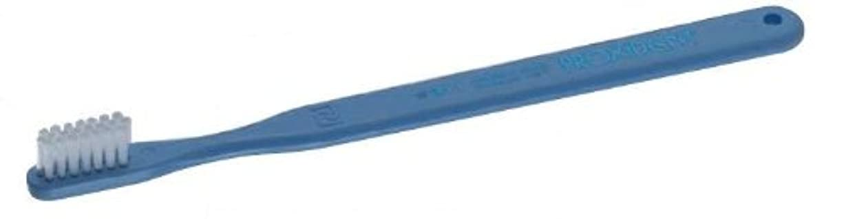カヌー圧力遅滞【プローデント】#611(#1611Pと同規格)コンパクトヘッド レギュラータフト 12本【歯ブラシ】【ふつう】4色 キャップ付き