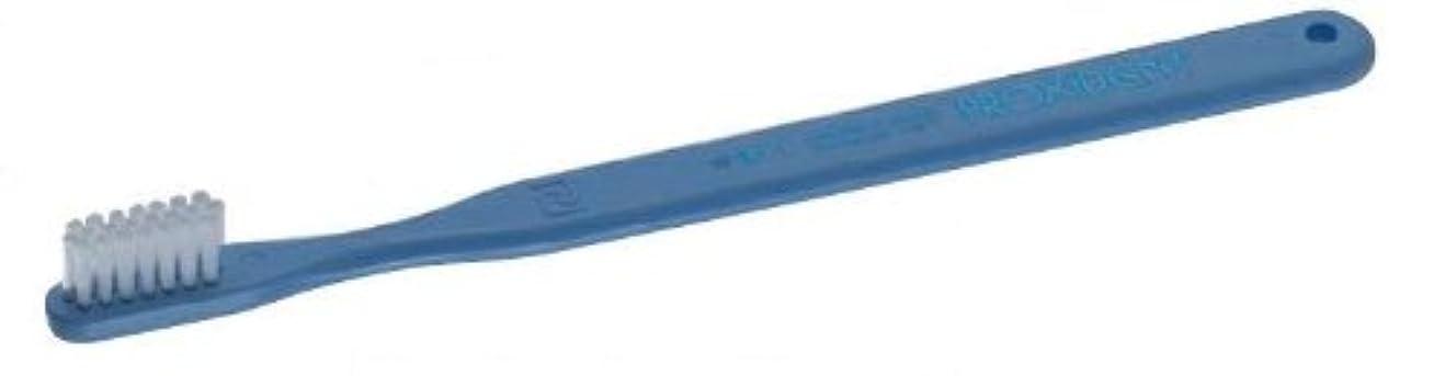曇ったエゴイズム海港【プローデント】#611(#1611Pと同規格)コンパクトヘッド レギュラータフト 12本【歯ブラシ】【ふつう】4色 キャップ付き
