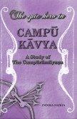 Epic Hero in Campu Kavya