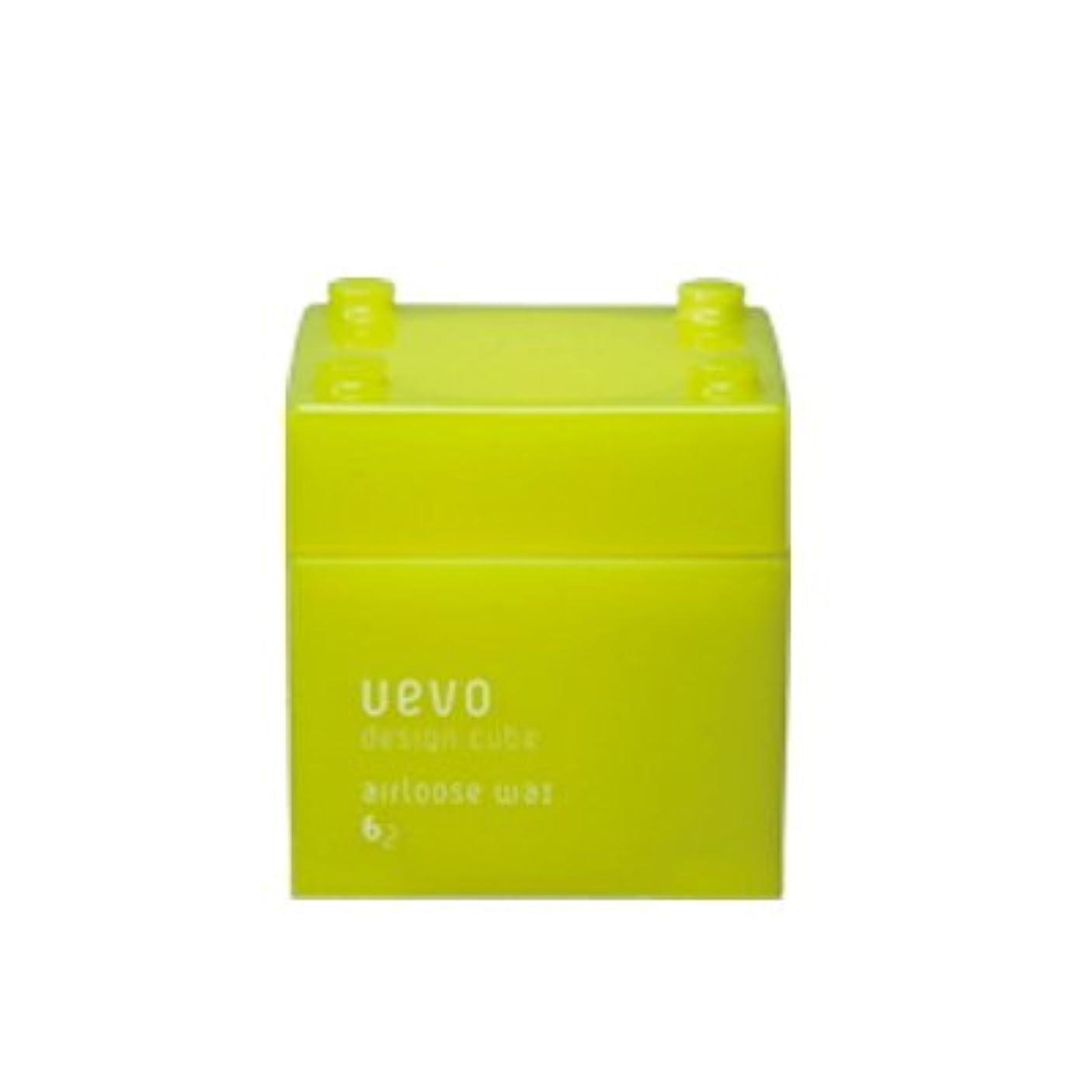 化学薬品偉業旅客ウェーボ デザインキューブ エアルーズワックス 80g 【デミコスメティクス】
