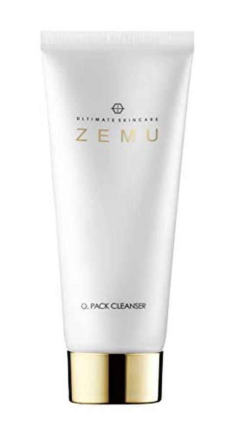 がんばり続ける繕う勢いUltimate skincare ZEMU パックゴールドフェイシャルクレンジングフォーム5オズ