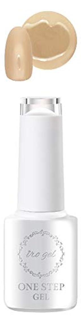 信仰できれば部屋を掃除するirogel ワンステップジェル【A504】ネイルタウンジェル ジェルネイル ジェル セルフネイル ワンステップ 時短ネイル ノンワイプ