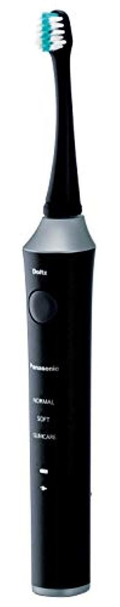 デジタル学士心配するパナソニック 電動歯ブラシ ドルツ 黒 EW-DA52-K