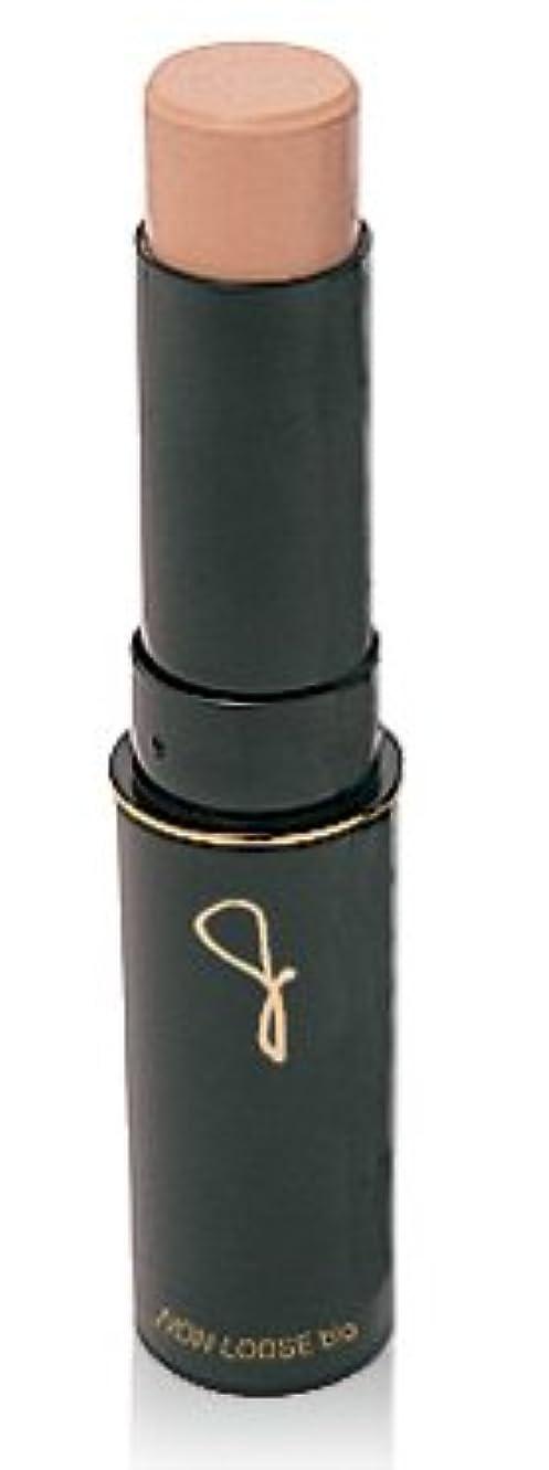 スピン邪悪なセブンベルマン化粧品 ノンルースビオ モイストスティックUV 全3色 (NO.11 ピンク系)