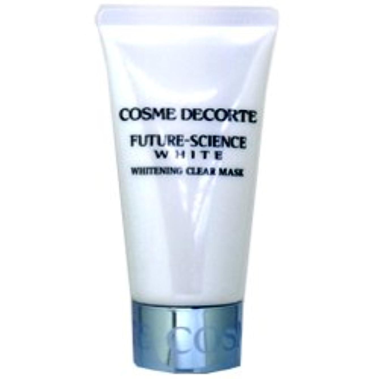 来て解くコピーコーセー コスメデコルテ COSME DECORTE フューチャーサイエンス ホワイト ホワイトニング クリア マスク 80g