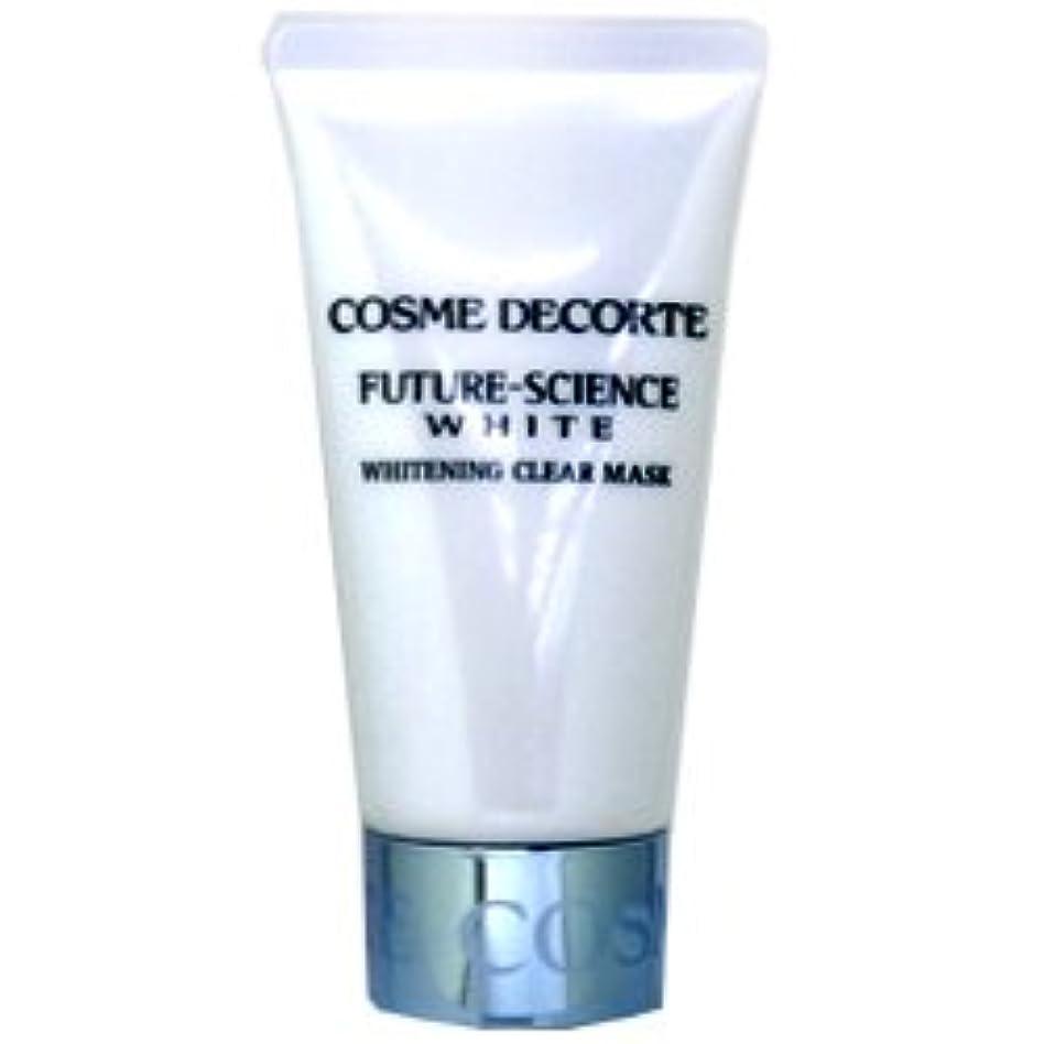 盗難余計な可能にするコーセー コスメデコルテ COSME DECORTE フューチャーサイエンス ホワイト ホワイトニング クリア マスク 80g