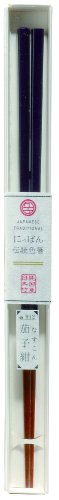 カワイ 『日本製の箸』 日本伝統色箸 紺碧 23cm 104645
