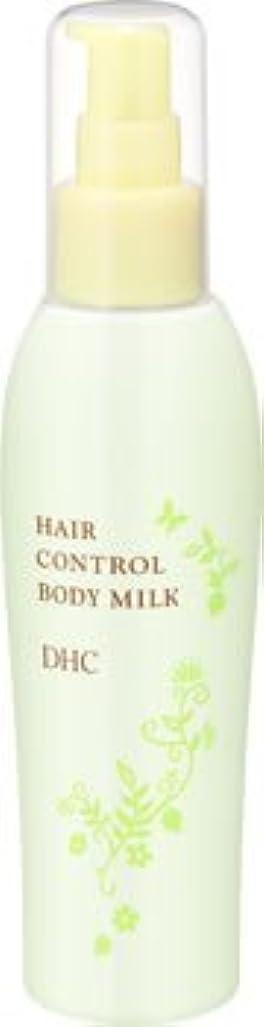 DHCレスコントロールボディミルク