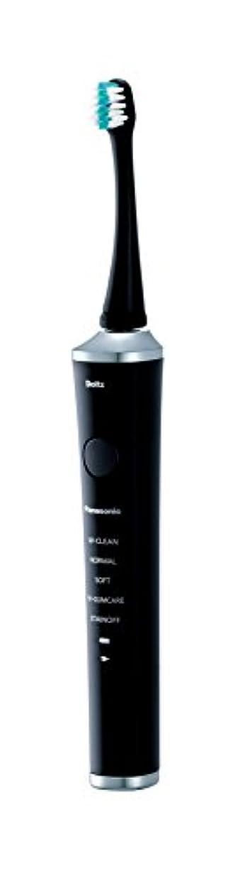 要塞ラインナップいうパナソニック 電動歯ブラシ ドルツ 黒 EW-CDP52-K