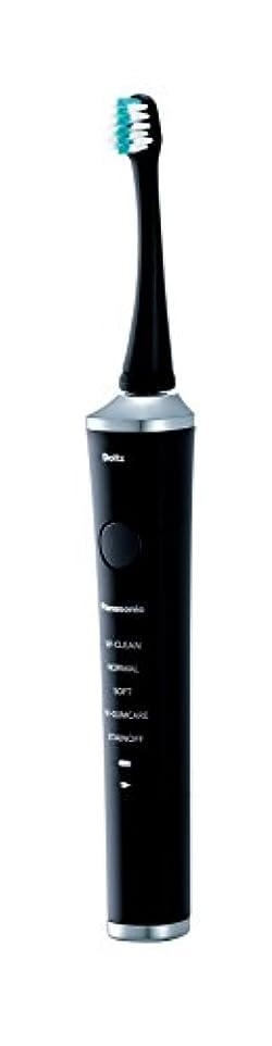 ポーター援助全くパナソニック 電動歯ブラシ ドルツ 黒 EW-CDP52-K