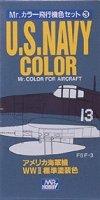 Mr.カラー特色セット CS653 アメリカ海軍機 WWⅡ標準塗装色