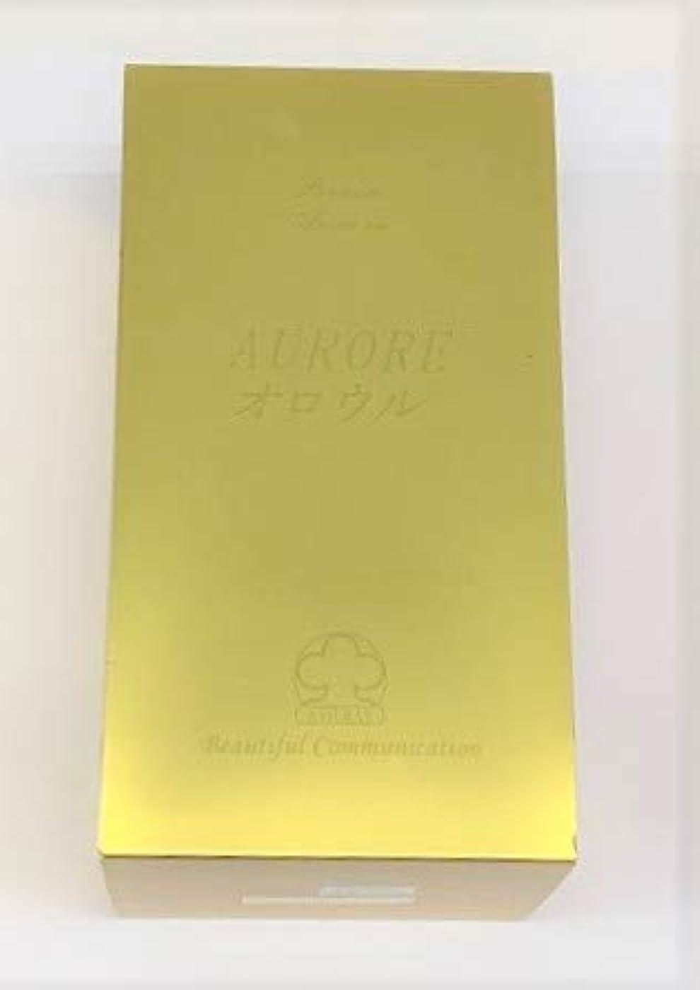 オレンジ大佐真剣にアシュラン オウロル (美容液) 50g プラノアシュラン 901 アシュラン化粧品