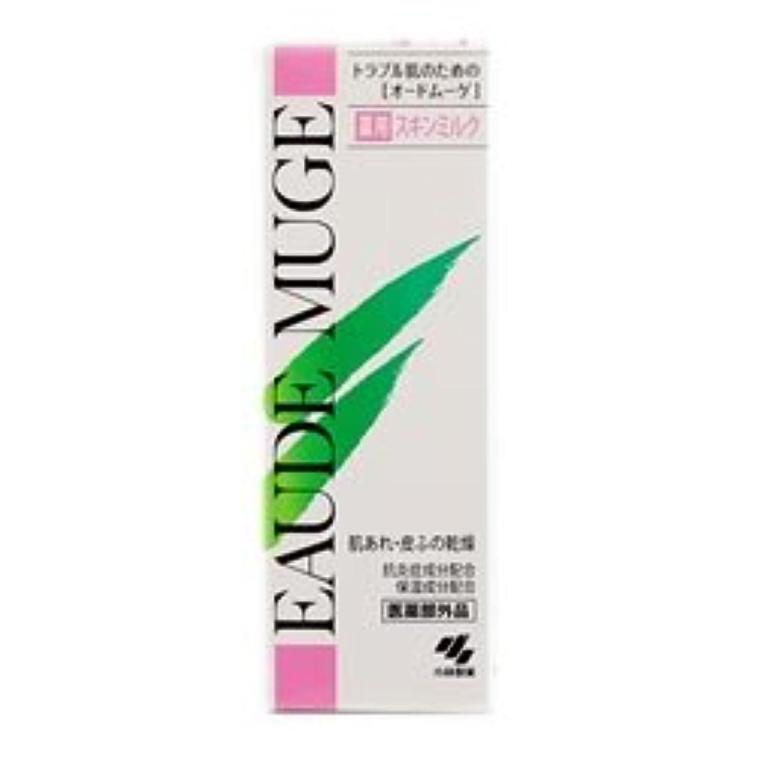 プラスビジネススラッシュ【小林製薬】オードムーゲ薬用スキンミルク 100g ×3個セット