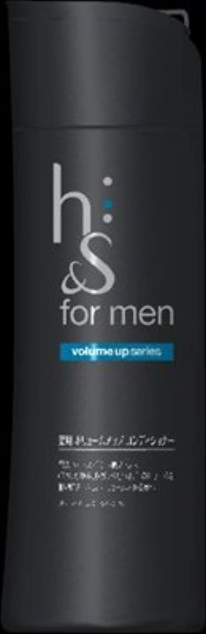 解体する昇る膨張するh&s for men ボリュームアップ コンディショナー ボトル × 3個セット