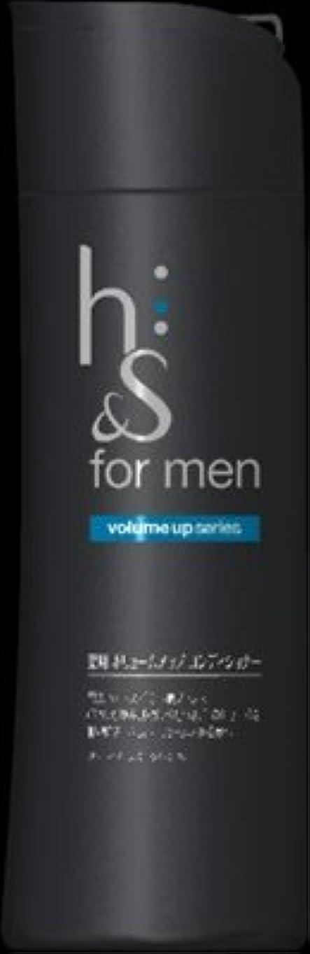 パシフィックおしゃれじゃない誓約h&s for men ボリュームアップ コンディショナー ボトル × 5個セット