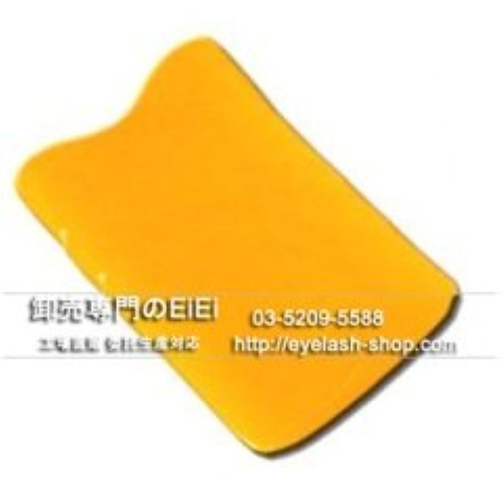 かっさ板 蜜蝋かっさプレート 美容マッサージかっさ板 グアシャ板 C-02